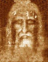 Giulgiul lui Hristos