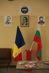 Urme romanesti in Bulgaria - Scoala din curtea casei