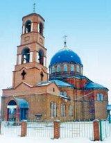 Iconarul cel schilod din Samara
