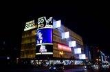 Talentul romanesc celebrat acasa, cu fast - PREMIILE GOPO - editia a 5-a