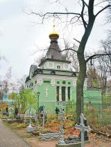 Legendele cimitirului Smolensk
