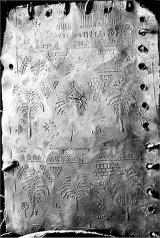 Cartea de plumb cu chipul lui Hristos