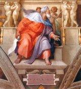 UCENICII LUI EZECHIEL
